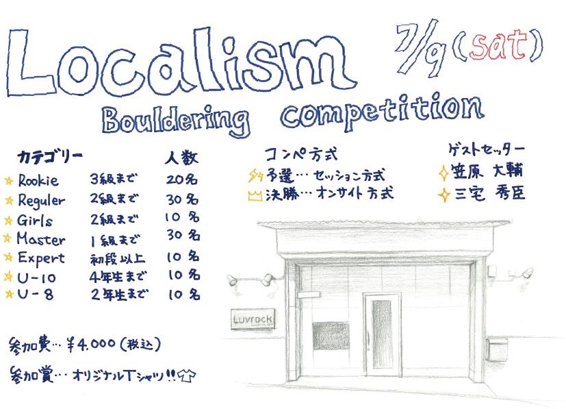 Localism2