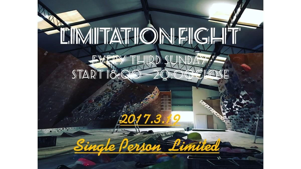 LIMITATION FIGHT