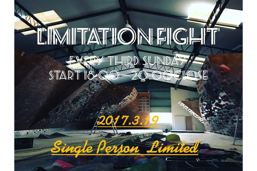 LIMITATION FIGHT