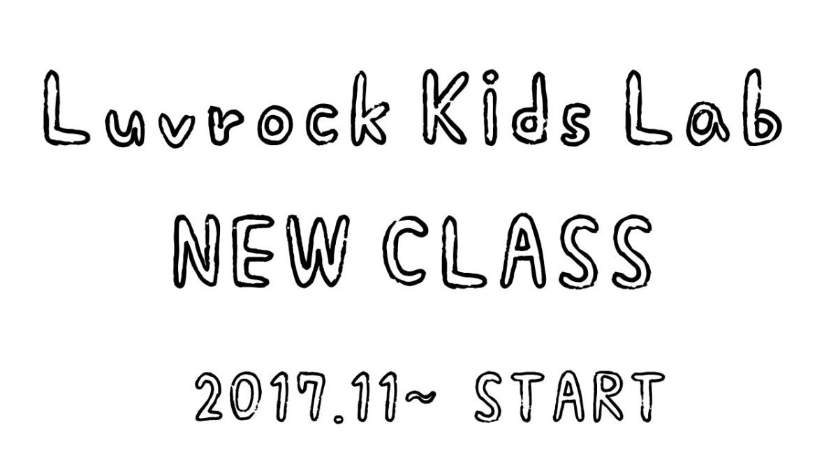 Luvrock Kids Lab