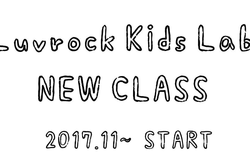 Luvrock Kids Lab