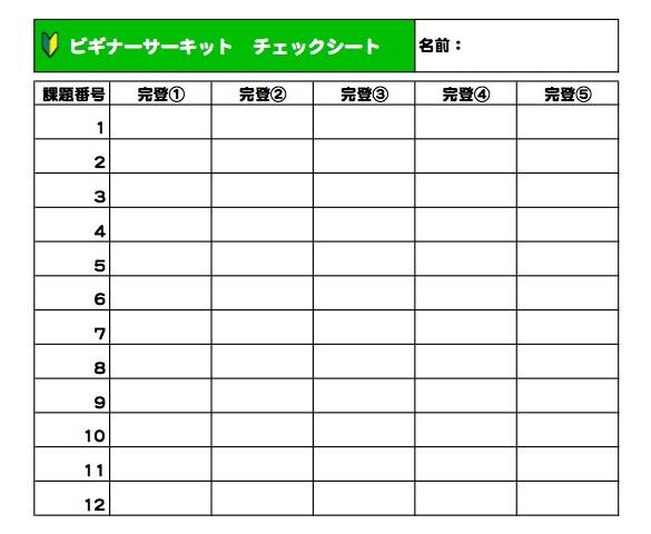 Sheet1_pdf