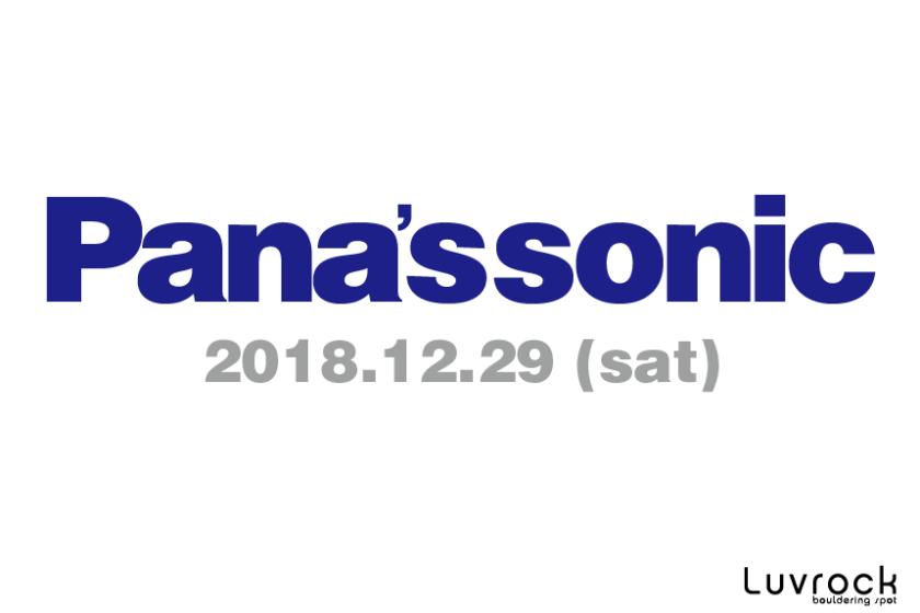 insta.panassonic-01