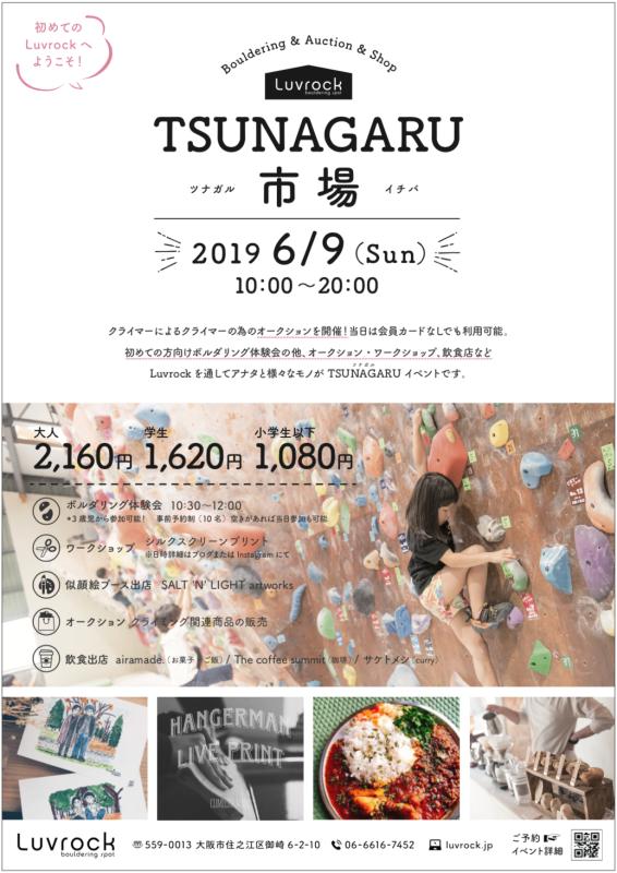 スクリーンショット 2019-05-02 13.08.20