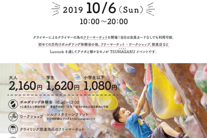 スクリーンショット 2019-09-10 17.13.59