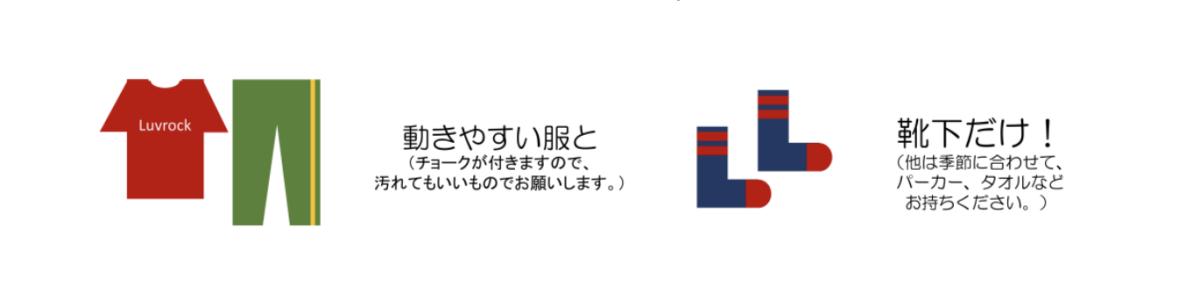 スクリーンショット 2019-05-02 14.01.29