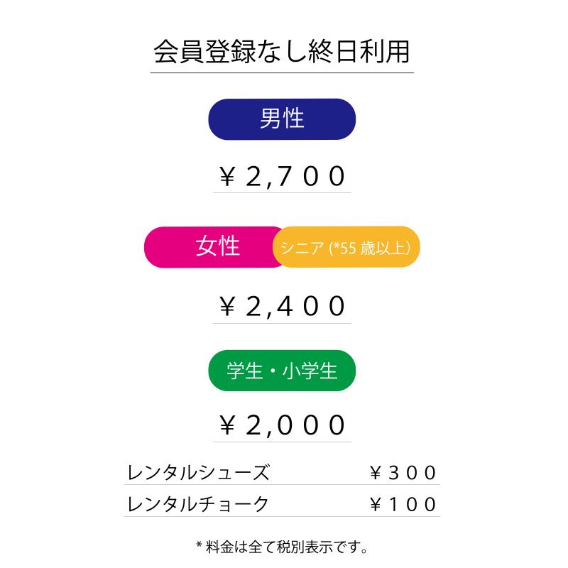 インスタ料金案内-4-06