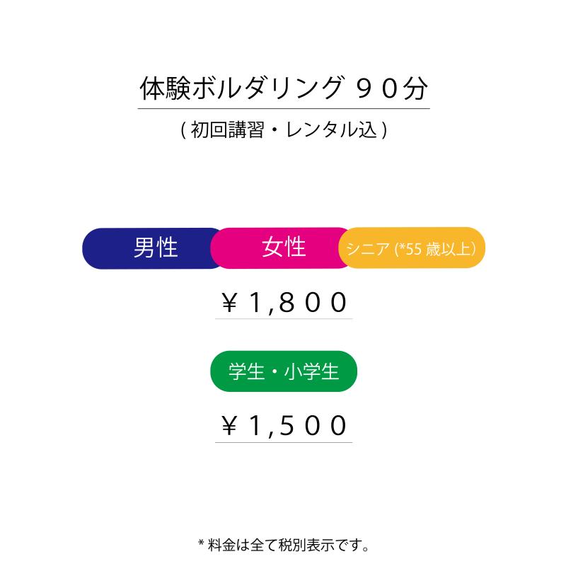 インスタ料金案内-4-05