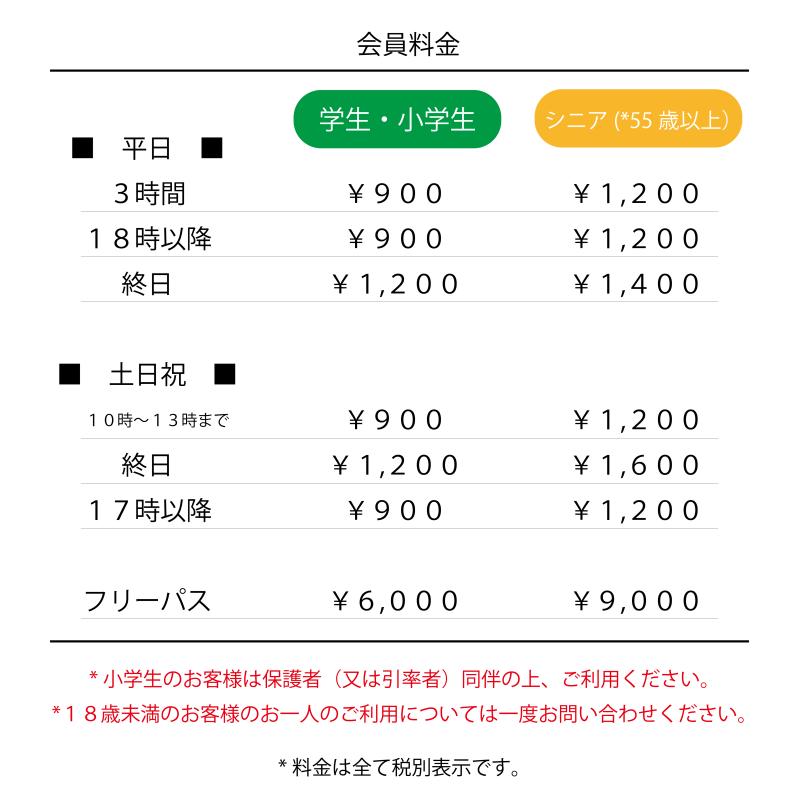 インスタ料金案内-4-04