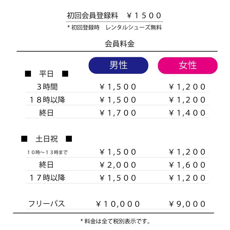 インスタ料金案内-4-03