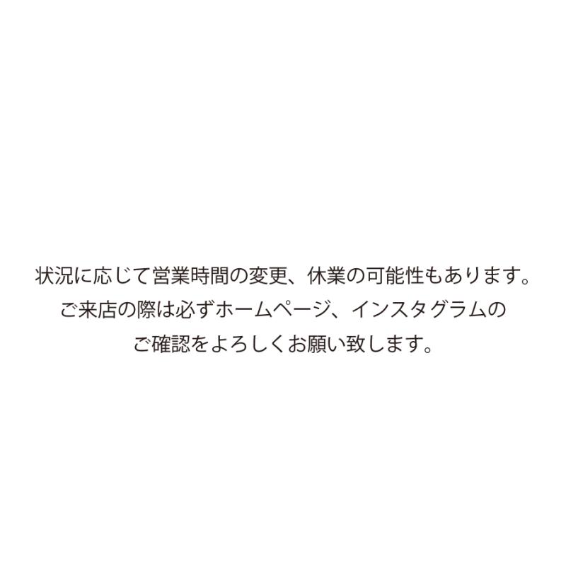 コロナ運営告知_ソーシャルメディアアート 4
