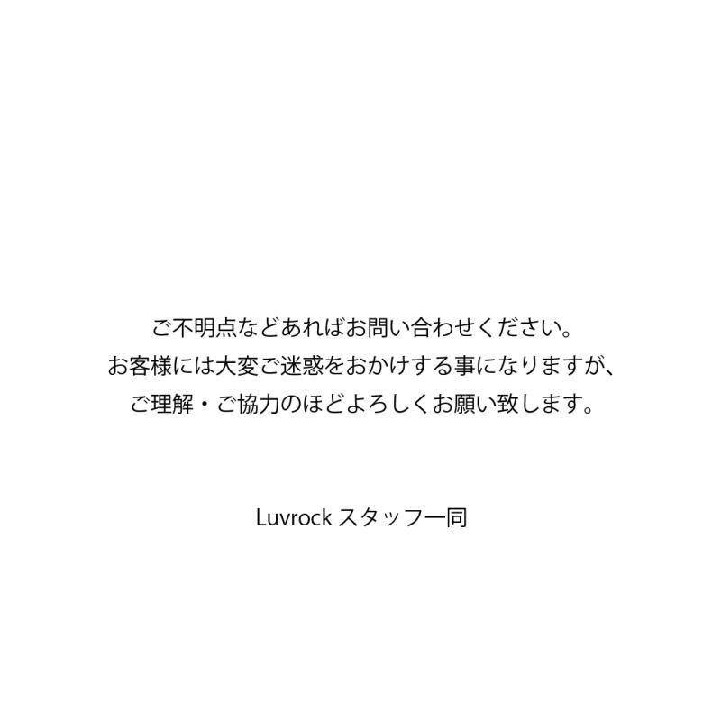 【更新】営業再開後の利用について-08