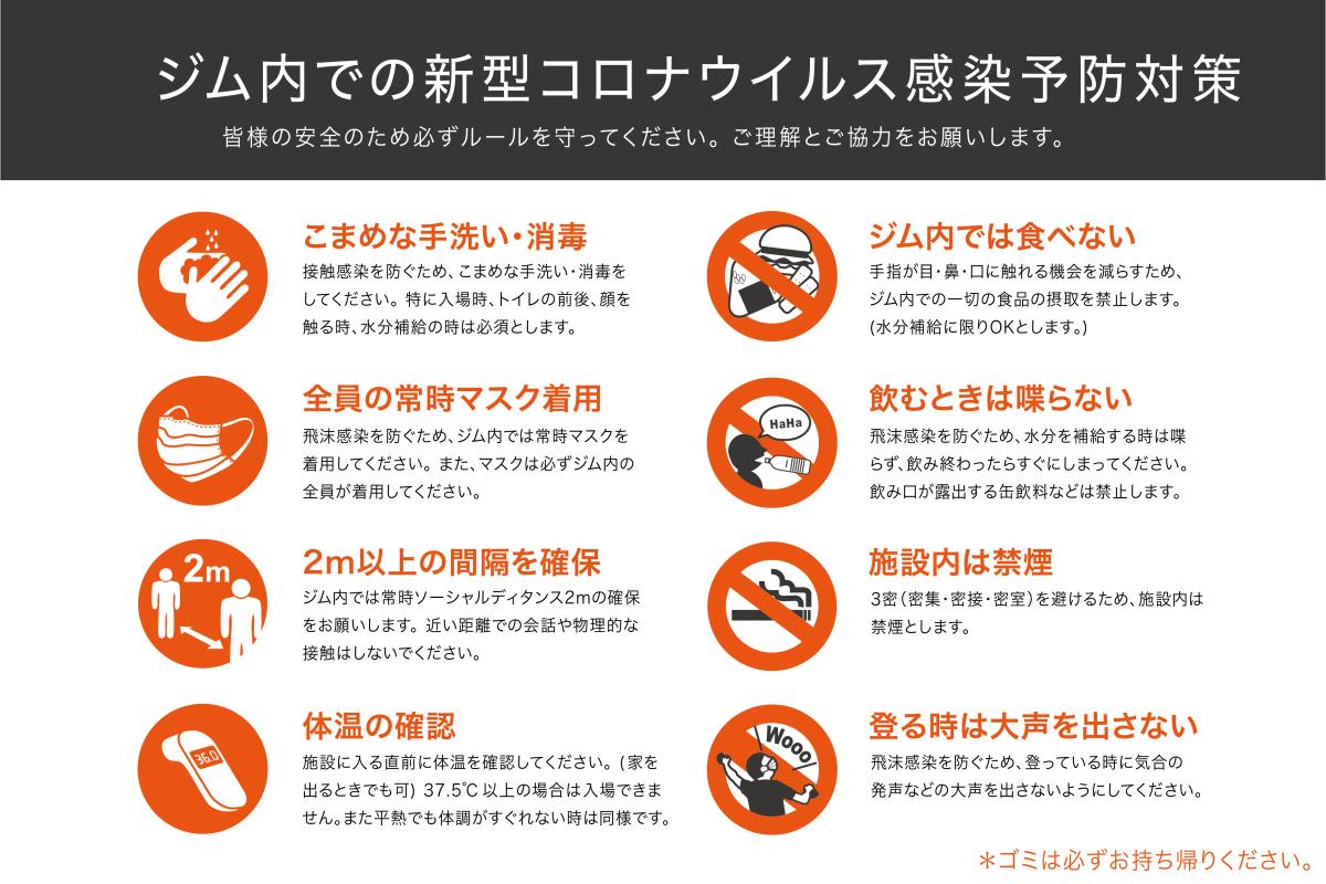 感染予防ガイドラインPICT-01