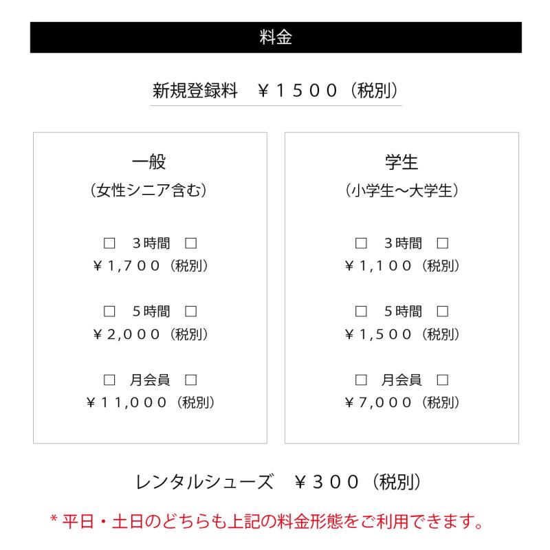 6月20日利用緩和-03